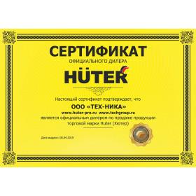 Официальный дилер Huter